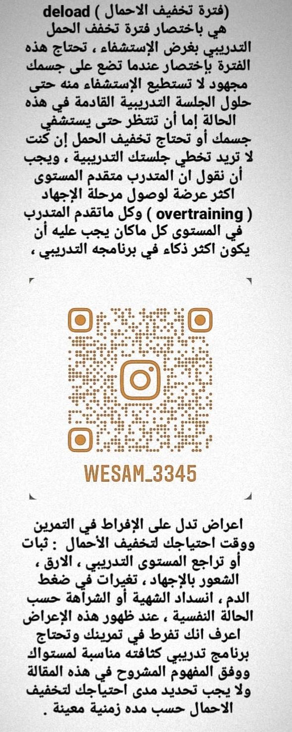 Screenshot_٢٠٢١٠٥٢٧-١٥٣٢١٨_Instagram.jpg