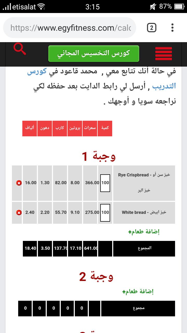 Screenshot_2018-10-29-15-15-33-70.png