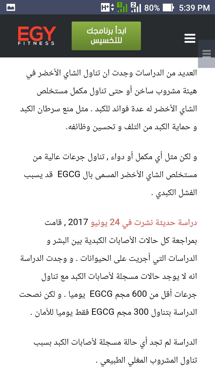 Screenshot_20180409-173902.jpg