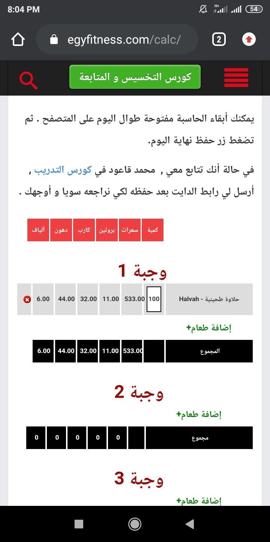 Screenshot_2020-05-13-20-04-23-925_com.android.chrome.jpg