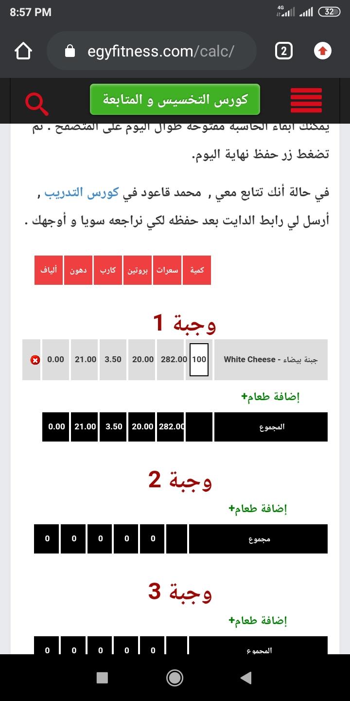 Screenshot_2020-05-20-20-57-09-943_com.android.chrome.jpg