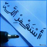 abdulrzag