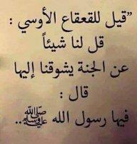 Ahmed elsawey