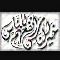 """عبد الرحمن """""""
