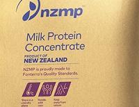 مركز بروتين الحليب
