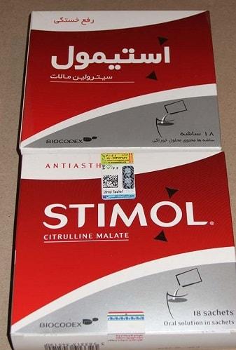 دواء الستيمول stimol